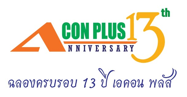Acon Plus Logo